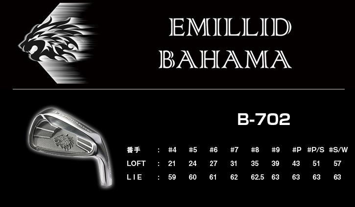 EMILLID BAHAMA (エミリッドバハマ)  B-702アイアン