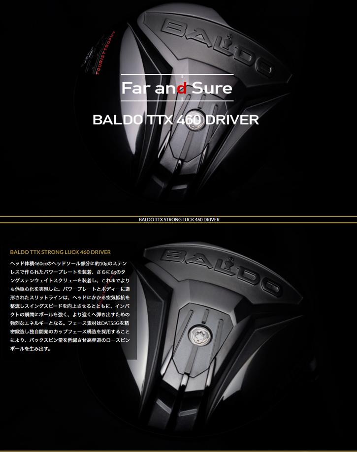 BALDO (バルド) TTX STRONG LUCK 460 ドライバー
