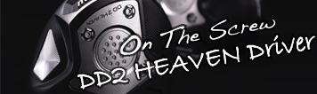 Muziik (ムジーク) On The Screw DD2 HEAVEN ドライバー