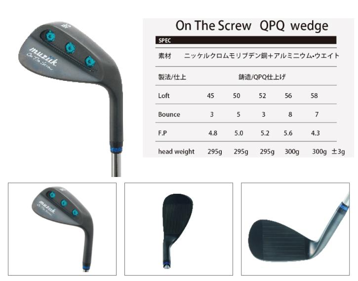 Muziik (ムジーク) On The Screw (オン・ザ・スクリュー) QPQ wedge