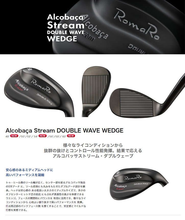 RomaRo (ロマロ) Alcobaca Stream DOUBLE WAVE ウェッジ