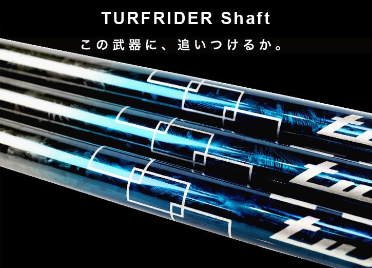 ムジーク TURFRIDER TR-5