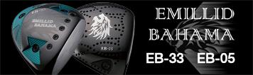 EMILLID BAHAMA EB-33 EB-05