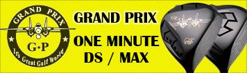 GRAND PRIX ONE MINUTE DS/MAX